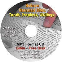 Hebrew English Phonetic Bible MP3 CD-ROM Tanach Transliterated