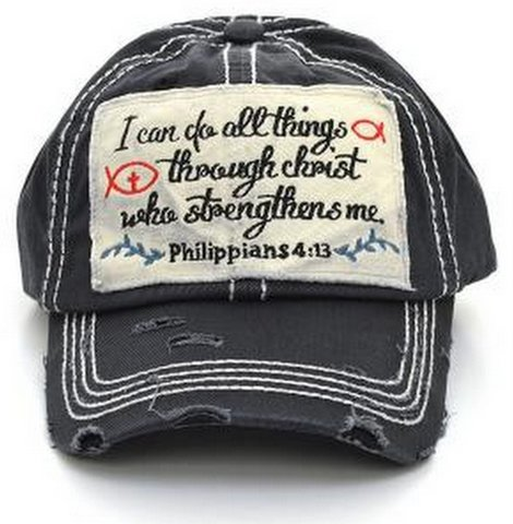 I Can Do All Things Through Christ Who Strengthens Me Ball Cap Phil 4:13