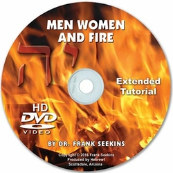 Men, Women and Fire Booklet and DVD - Learning Hebrew in Love