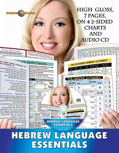 The Hebrew Alphabet Language Essentials Chart and Audio CD