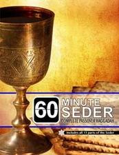 The Perfect Passover Haggadah for Families - 60 Minute Seder