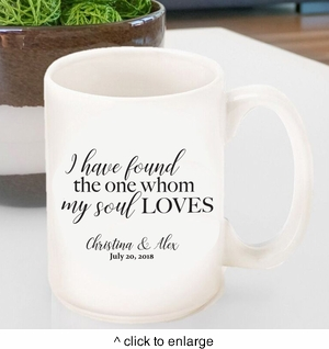 Personalized Solomon Coffee Mug - click to enlarge
