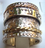 Ben Porat swivel ring Made in Israel 2cm width