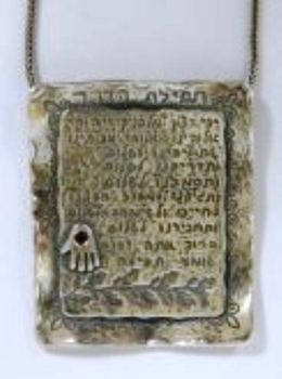 Israeli  Silver Prayer Necklace hamssah