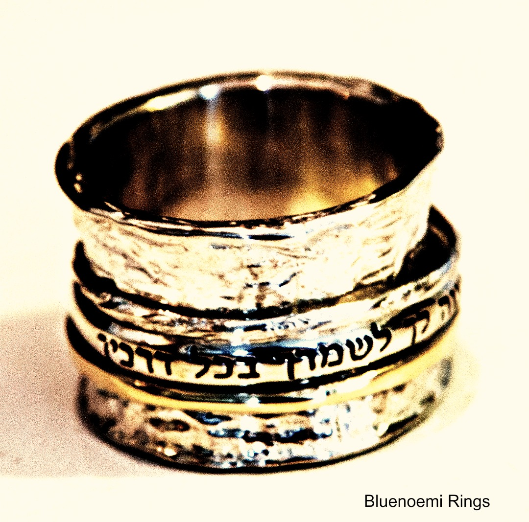 Hebrew Spinning Rings Jewish Spinner Wedding Rings Message Rings Love Rings  Wedding Rings 126 Heverisprihtml