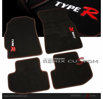 94 01 Acura Integra 2dr Coupe Type R Floor Mats Carpet 4pcs Front Rear