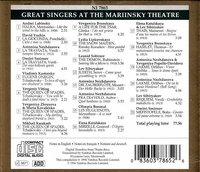 Great Singers at the Mariinsky Theatre     (Nimbus NI 7865)