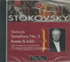 Leopold Stokowski - NDR S.O. & Hague Residentie Orch.  (Archipel 0087)