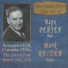 Mark Reizen - Live Recital, 15 March, 1958    (Aquarius AQVR 408)