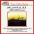 Myra Hess;  Bruno Walter  (Brahms)    (AS Disc 415)