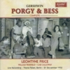 Porgy and Bess  (William Warfield, Leontyne Price, Cab Calloway)  (2-Guild 2313/14)