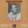 Sergei Lemeshev   (Lyrical Songs of Years Past)      (Aquarius AQVR 270)