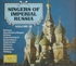 Singers of Imperial Russia, Vol. III    (3-Pearl 9004-6)