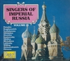 Singers of Imperial Russia, Vol. IV      (3-Pearl 9007-9)