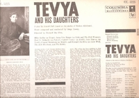 Tevya & His Daughters  (Columbia OL 5225)  Original New York cast LP