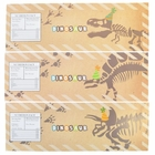 Dinosaur Water Bottle Labels 6pcs