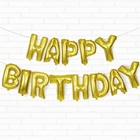 "Gold Happy Birthday 16"" Foil Balloon Decorating Kit"