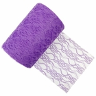 Lace Fabric Roll 6in Purple