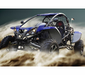 "<b><font color=""black""><font class=""size4"">400cc TO 1500cc DUNE BUGGIES</font></b>"