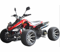 "ATV R-12 VIPER Deluxe Japanese Style 125cc -CAL LEGAL Racing Quad 3 Speed, Mirrors, Disc Brakes, Air Shock, 12"" Wheels"