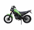 Lancer Road Warrior 250 Enduro Dual Sport