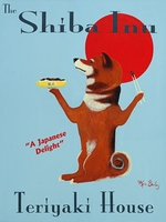 "The Shiba Inu Teriyaki House - Original Painting 48"" x 36"""