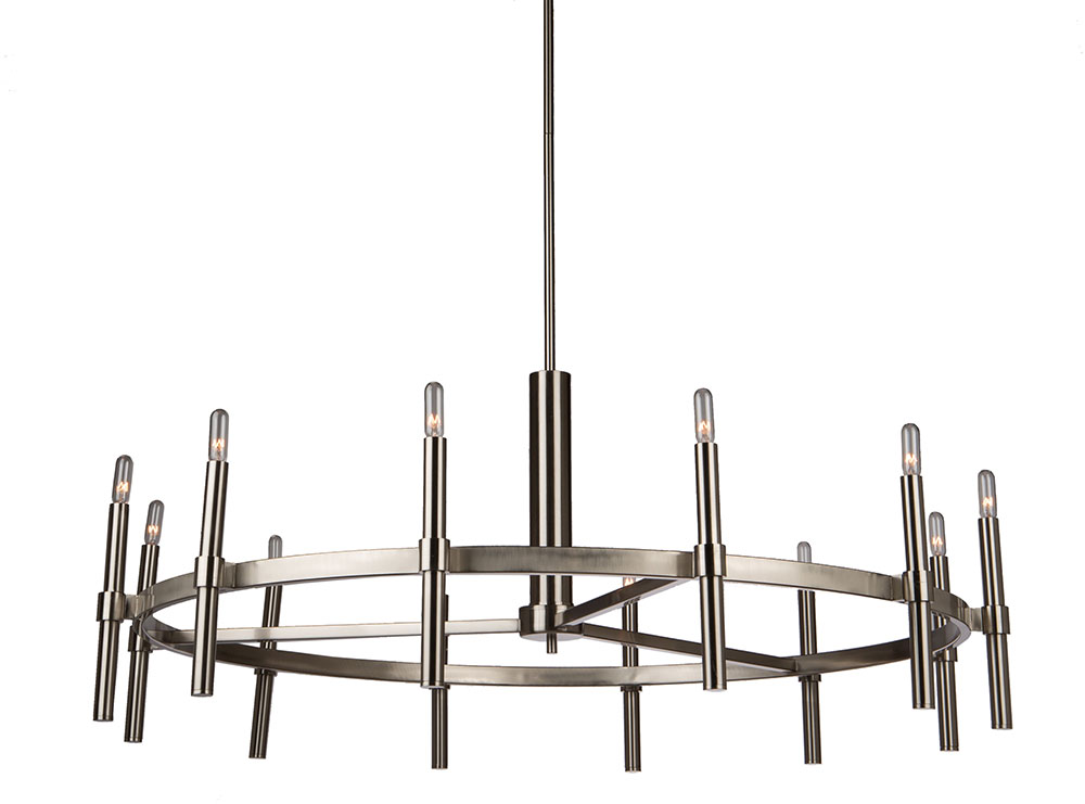 Artcraft ac10660 encore modern polished nickel chandelier lamp art artcraft ac10660 encore modern polished nickel chandelier lamp loading zoom mozeypictures Gallery