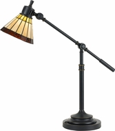 Cal BO-2667DK Tiffany Dark Bronze LED Task Lighting