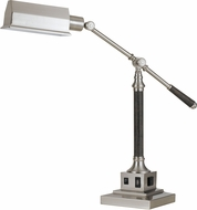 Cal BO-2687DK Angelton Brushed Steel/wood Desktop Lamp