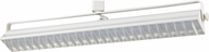 Cal HT-633L-WH Contemporary White LED Track Light Flush Mount Lighting