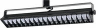 Cal HT-633M-BK Modern Black LED Track Lighting Fixture Overhead Lighting