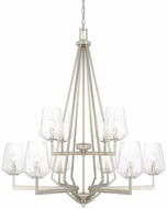 Capital Lighting 411201BS-317 Arden Modern Brushed Silver Hanging Chandelier