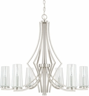 Capital Lighting 413561BN-326 Stella Modern Brushed Nickel Chandelier Lighting