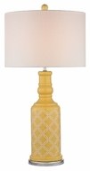 Dimond D2504 Chepstow Sunshine Yellow With White Pattern And Polished Nickel Finish 30  Tall LED Side Table Lamp