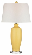 Dimond D2505 Halisham - Sunshine Sunshine Yellow Finish 15  Wide LED Table Lamp