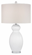 Dimond D2518 Paisley White Finish 16  Wide LED Table Lighting