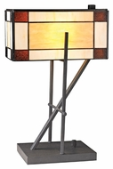 Dimond D2540 Fortwilliam Tiffany Matte Black Finish 20  Tall LED Side Table Lamp