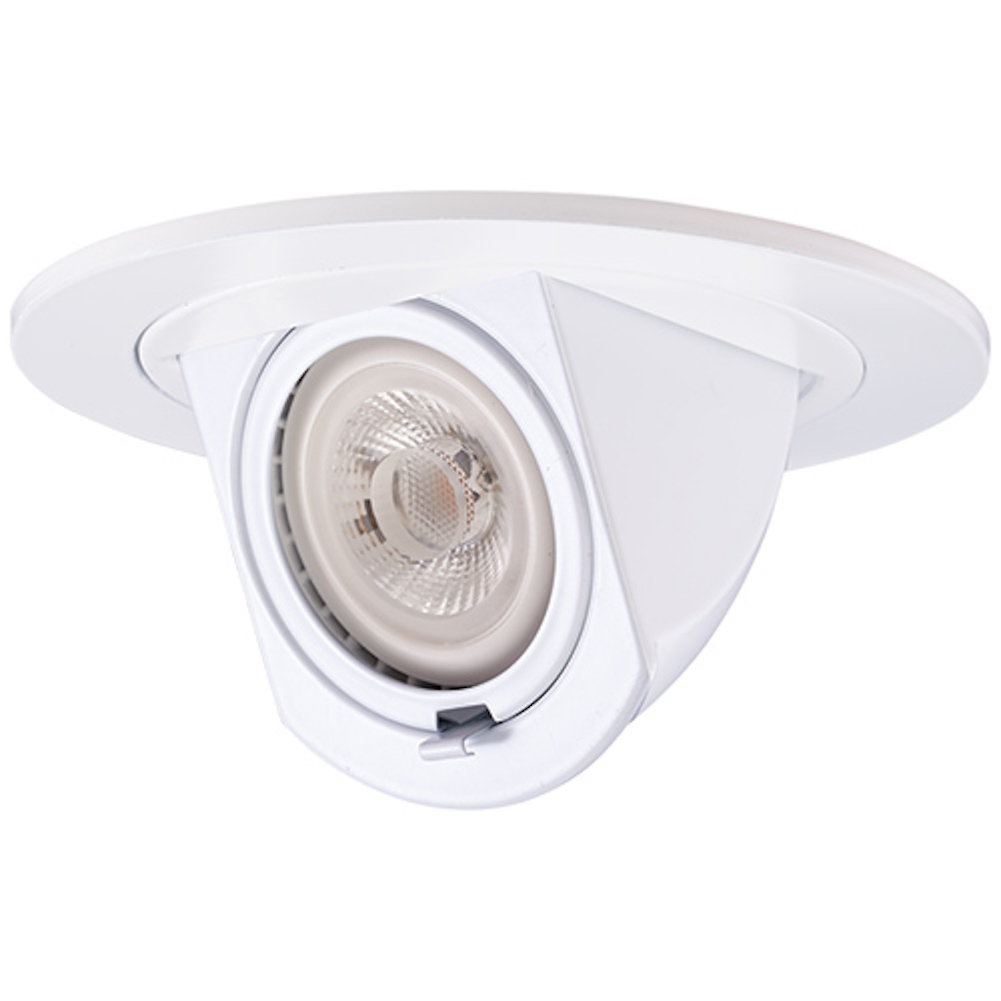 Elco el1497w contemporary white 4 low voltage recessed lighting elco el1497w contemporary white 4nbsp low voltage recessed lighting baffle loading zoom aloadofball