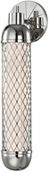 Hudson Valley 1621-PN Hayes Contemporary Polished Nickel LED Wall Sconce Light