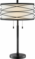 Lite Source LS-23125 Lumiere Contemporary Black Lighting Table Lamp