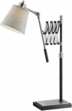Lite Source LS-23145 Caprilla Contemporary Brushed Nickel Reading Lamp