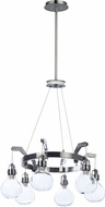 Maxim 39695CLDSN Kinetic LED Contemporary Dark Satin Nickel LED Mini Chandelier Lighting