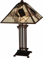 Meyda Tiffany 131508 Magnetism Tiffany Lighting Table Lamp