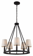 Feiss F2922-5ORB Lismore Oil Rubbed Bronze Finish 28.125  Wide Lighting Chandelier