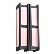 PLC 16634BZ Freeport Modern Bronze Outdoor 8.75  Sconce Lighting