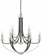 Quoizel ANA5009K Alana Contemporary Mystic Black Lighting Chandelier