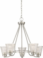 Quoizel ARD5005BN Ardmore Contemporary Brushed Nickel Ceiling Chandelier