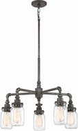 Quoizel SQR5005RK Squire Contemporary Rustic Black Lighting Chandelier