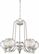 Quoizel TRG5005BN Trilogy Modern Brushed Nickel Chandelier Lighting