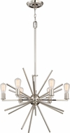 Quoizel UPCN5006IS Uptown Carnegie Contemporary Imperial Silver Chandelier Lamp